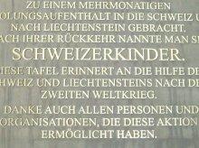 Gedenktafel zu Ehren der Schweizerkinder, Palais Liechtenstein